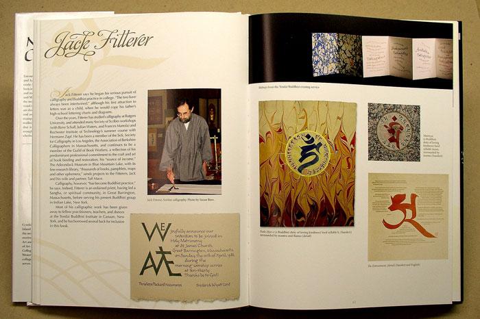 Jack Fitterer Calligraphy www.FittererBookbinding.com