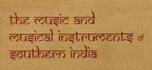 Detail showing the Devanagari-inspired type font used for the title.